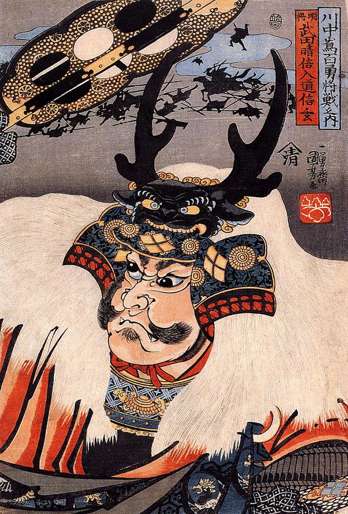 694px-Takeda_Shingen